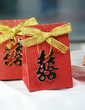 Double Happiness Favor Boxes With Ribbons (Set of 12) (050005792)