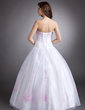 Ball-Gown Strapless Floor-Length Organza Quinceanera Dress With Embroidered Beading (021002863)